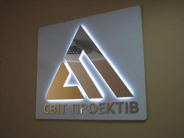 Интерьерные псевдообъёмные буквы со светодиодной подсветкой, 2011