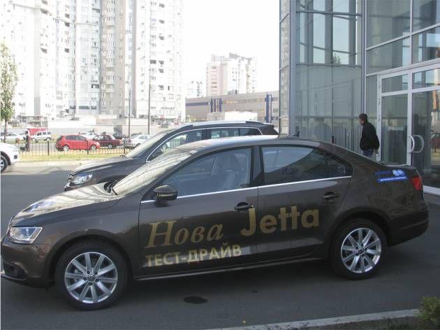 Офофрмление VW Jetta пленкой, 2011