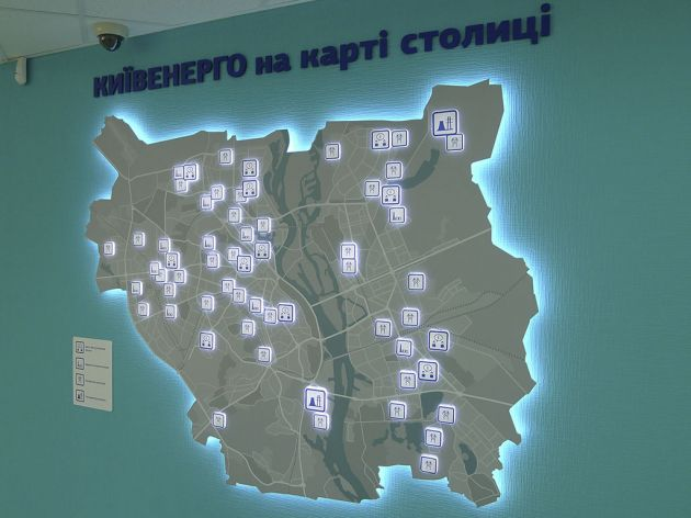 Настенная световая карта, 2013