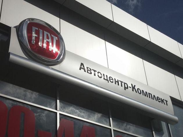 Фасадная вывеска Fiat, 2014