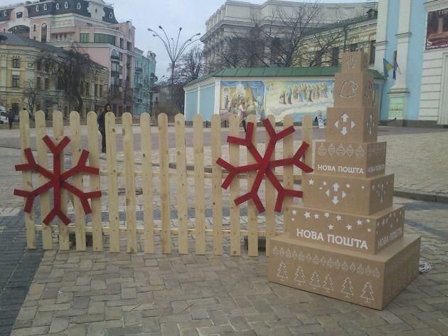Зимний поселок для Новой почты, 2015